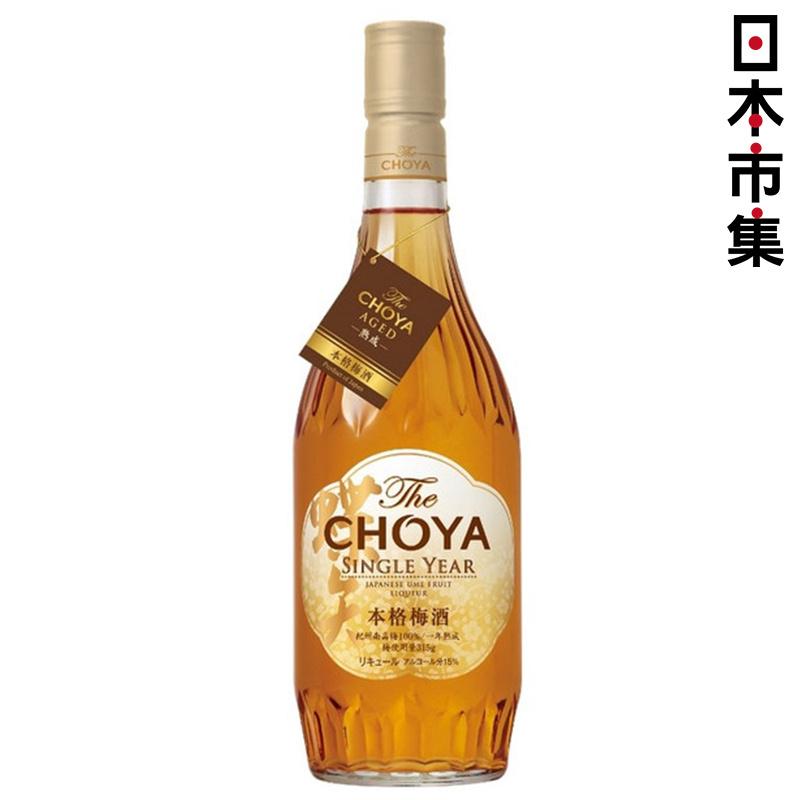 日版 Choya 本格 1年梅酒 720ml 【市集世界 - 日本市集】 - Price x 市集世界