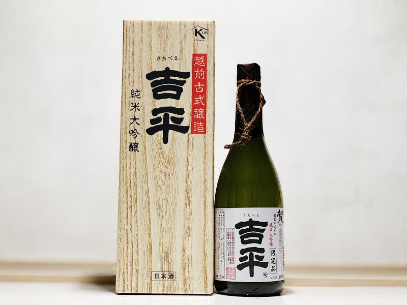 梵 純米大吟釀 吉平 720ml - 富二代日本酒專門店