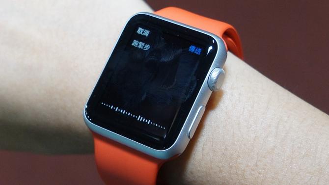 新年買新錶 Apple Watch秘傳10貼士,推介10apps - 專題報導 - 香港格價網 Price.com.hk