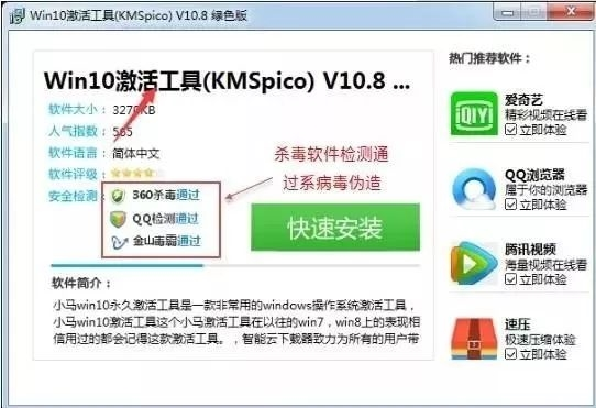 怎麼看電腦有沒有中毒? - 數碼科技 - 香港格價網 Price.com.hk