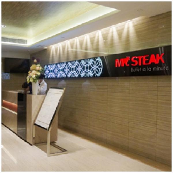 Mr. Steak Buffet à la minute 晚餐價錢,介紹及用家意見 - 香港格價網 Price.com.hk