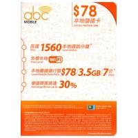 ABC Mobile $48本地儲值卡 價錢、規格及用家意見 - 香港格價網 Price.com.hk