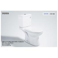 TOTO衛浴設備 分類及價錢 - 香港格價網 Price.com.hk