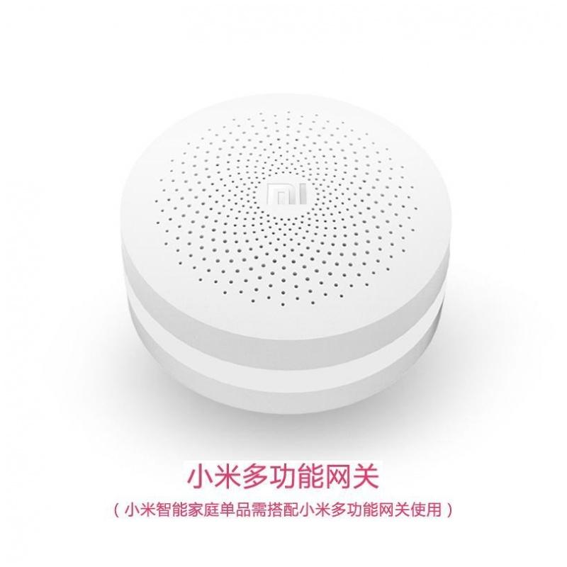 Xiaomi 小米 多功能網關 價錢,規格及用家意見 - 香港格價網 Price.com.hk