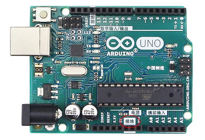 Arduino UNO REV3 價錢,規格及用家意見 - 香港格價網 Price.com.hk
