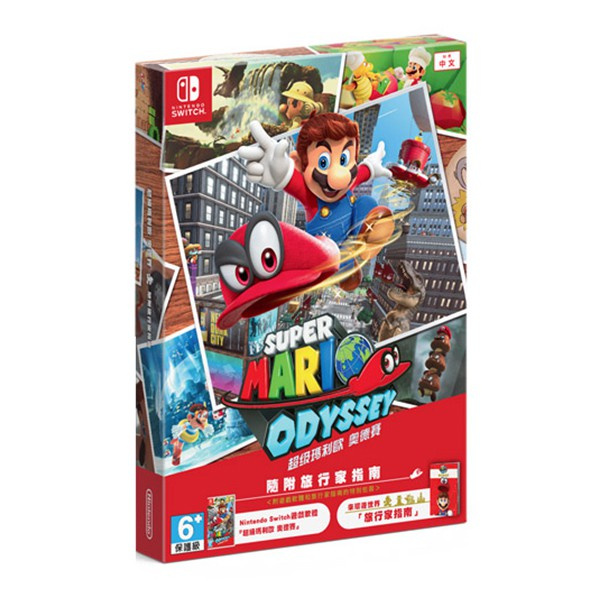Nintendo Super Mario Odyssey + 旅行指南組合 中英文版 價錢,規格及用家意見 - 香港格價網 Price.com.hk