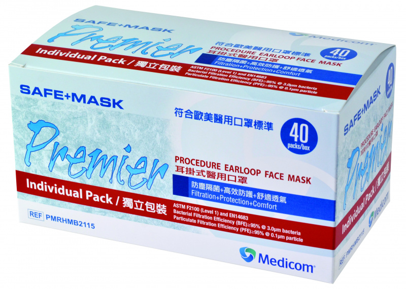 Medicom 2115 醫生口罩 (3層) (獨立包裝) 價錢、規格及用家意見 - 香港格價網 Price.com.hk