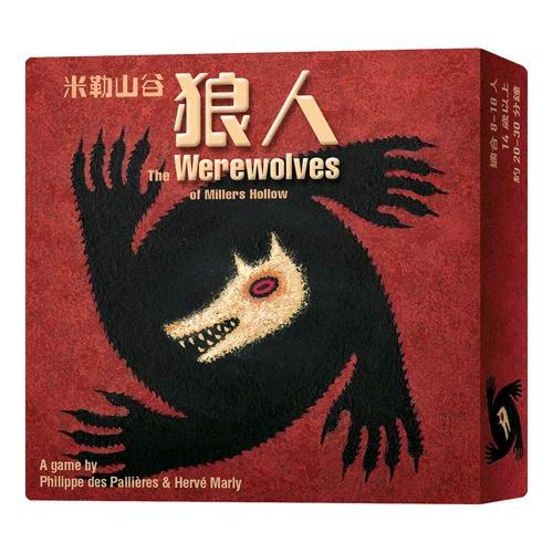 新天鵝堡 米勒山谷狼人 - The Werewolves of Miller's Hollow 價錢,適合年齡:6歲以上,給喜歡狼人殺游戲的小伙伴,鎮民必須立刻採取行動,規格及用家意見 - 香港格價網 Price.com.hk