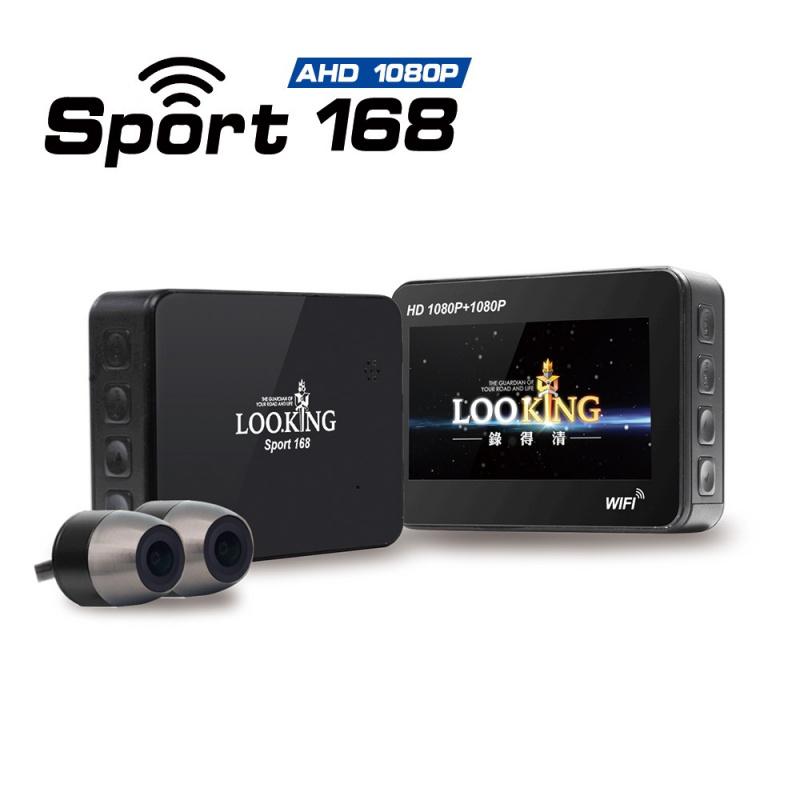 錄得清 SPORT168 AHD1080P 機車專用行車記錄器 (WIFI版) 價錢,行車記錄器,規格及用家意見 - 香港格價網 Price.com.hk