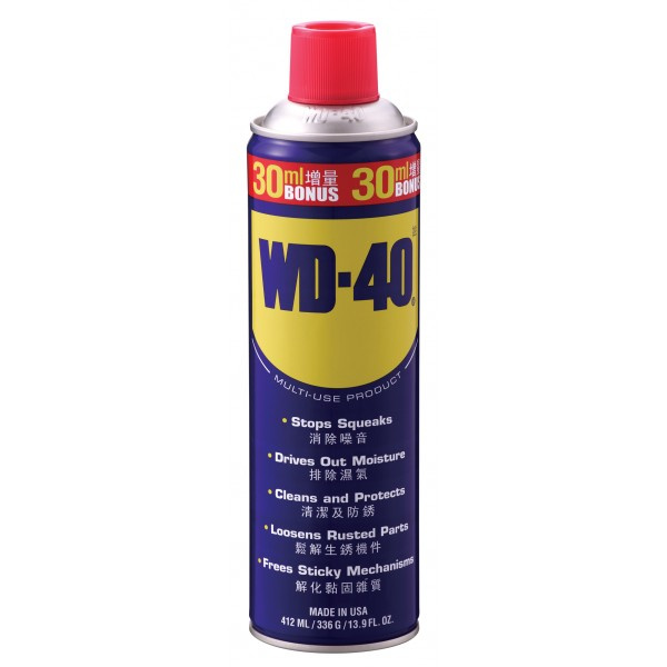 WD-40 萬能防銹潤滑劑 13.9安士 412ml 價錢,規格及用家意見 - 香港格價網 Price.com.hk
