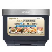 焗爐 分類及價錢 - 香港格價網 Price.com.hk