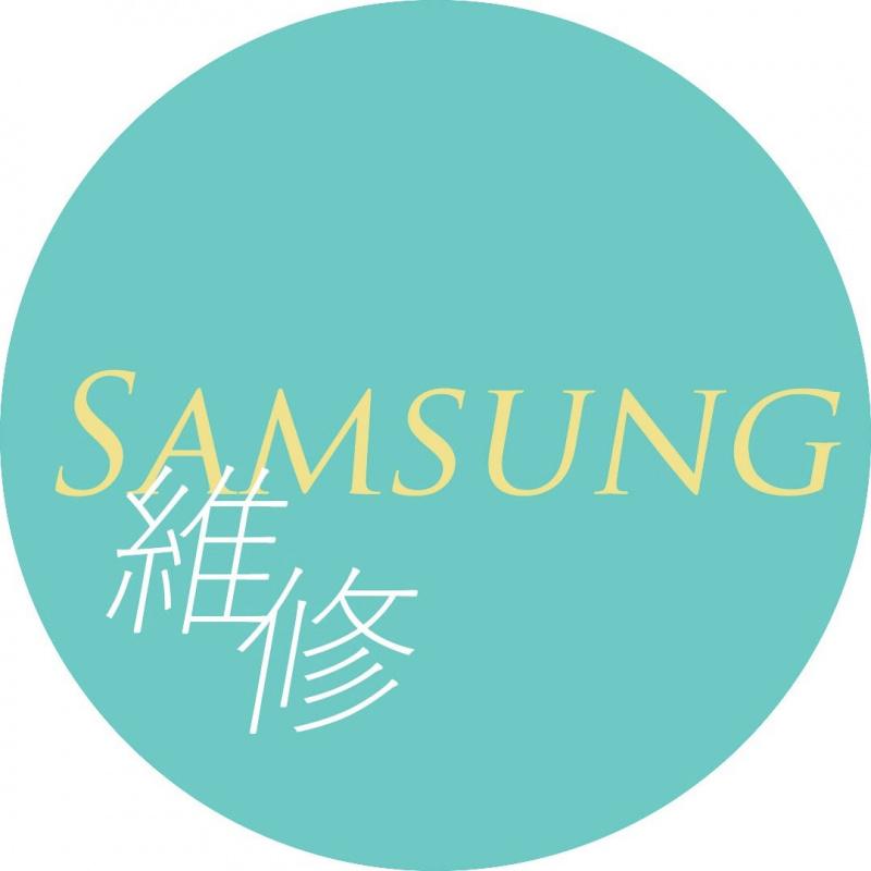 Samsung 系列 (Note) 爆MON 換電 爆屏 換玻璃 換MON 手機維修 (Note 5 8 9 ) 價錢,又有朋友常說又 爆玻璃,可能就會影響屏下指紋解鎖功能 全新原廠屏幕,規格及用家意見 - 香港格價網 Price.com.hk