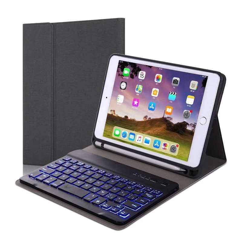 Smart 智能休眠皮套連7種背光藍牙鍵盤 for iPad Air 1-2 9.7 & iPad Pro 9.7 價錢,規格及用家意見 - 香港格價網 Price.com.hk