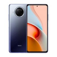 Xiaomi 小米 紅米 Redmi Note 9 Pro 5G (8+128GB) 價錢、規格及用家意見 - 香港格價網 Price.com.hk