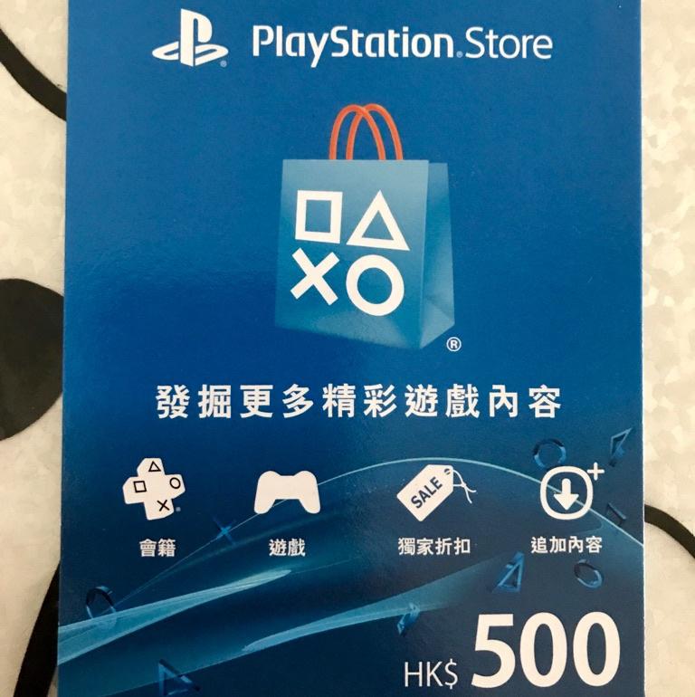 香港playstation store $500充值卡,配件,PS Store 為玩家提供一個持續擴張的遊戲寶庫。各種娛樂,預付卡,PlayStation-Plus-12個月會籍卡或電子券送特別版磁石束線帶.jpg