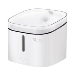 Xiaomi Pet Water Dispenser