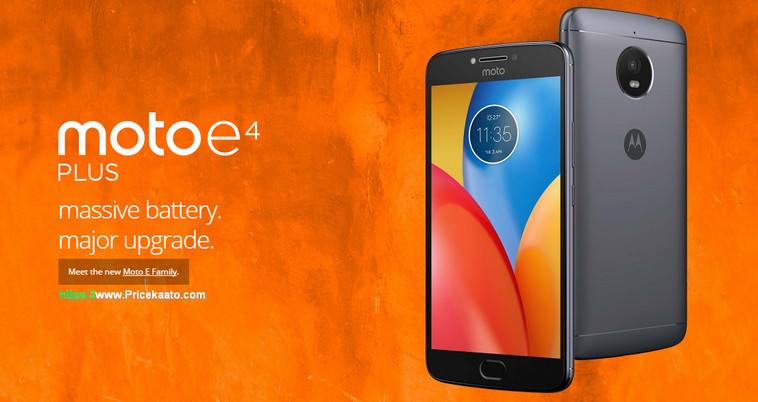 Moto E4 Plus Price In India