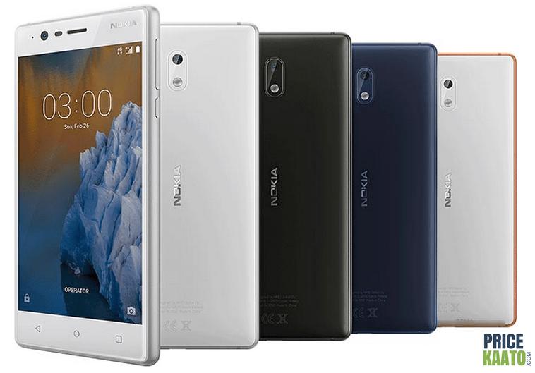 Nokia 3 Images 2017