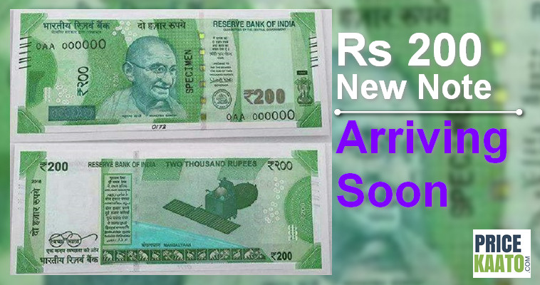 200 New Note In India Image
