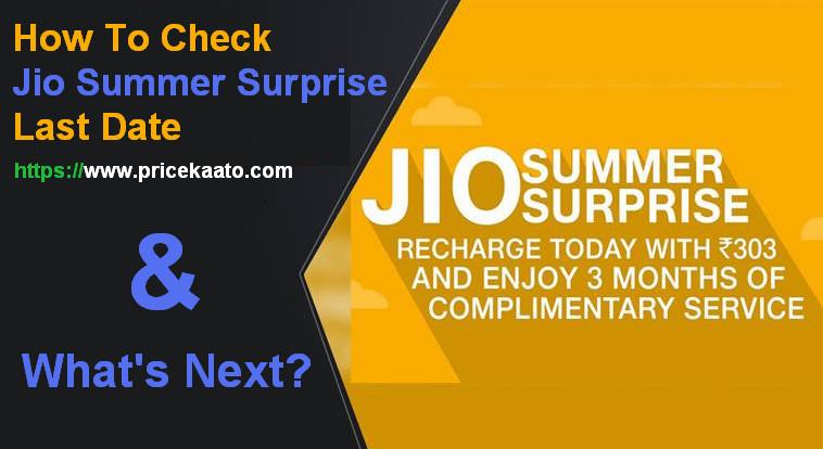 Check Jio Summer Surprise Last Date