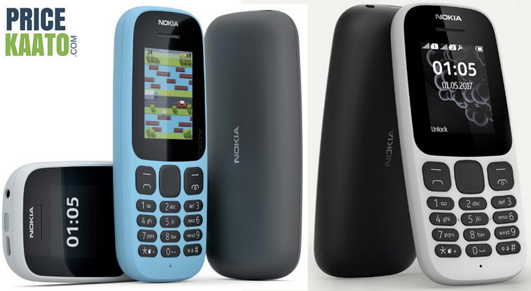 New Nokia 105 Price In India