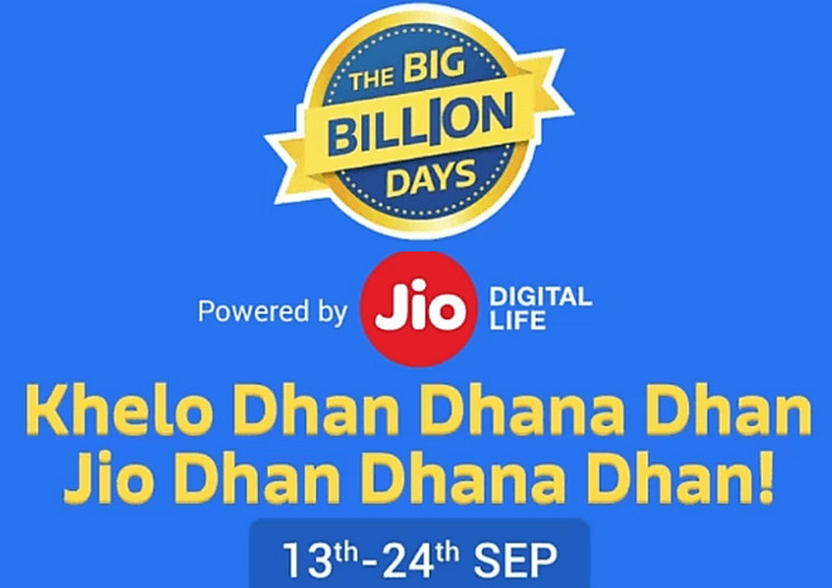 Flipkart Jio Khelo Dhan Dhana Dhan Contest