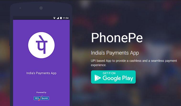 Get 10% Cashback Upto Rs 100 From Flipkart Using PhonePe Wallet