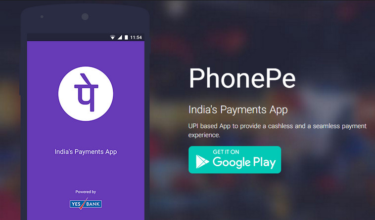 Flipkart PhonePe Offer