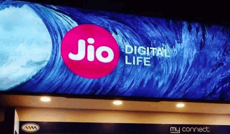 Here's How You Can Get Jio Phone Full Refund (Rs 1,500) After Using It For 3 Years