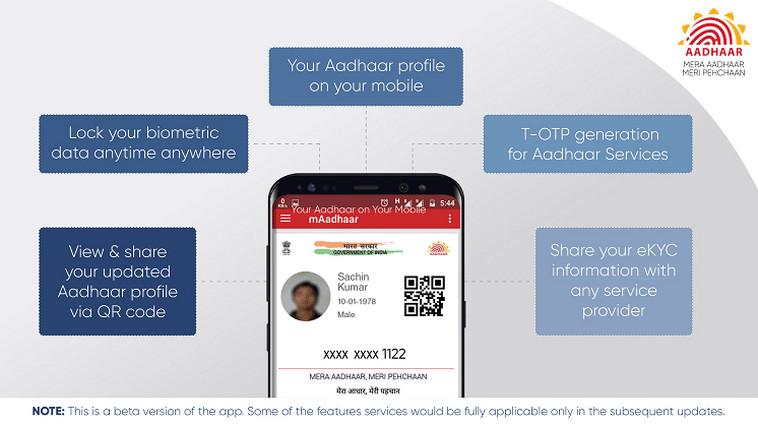 mAadhaar App Download