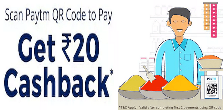 Paytm Scan & Pay Offer Cashback