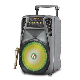 Audionic Mehfil Speaker Price In Pakistan For Ramadan 2019 New Model