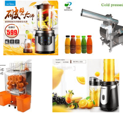 China Juicer Machine Prices In Pakistan 2019