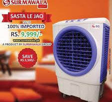 Surmawala Room Air Cooler Price