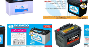 Daewoo Battery Rates 2019 In Pakistan, Lahore, Karachi, Islamabad