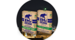 DG Cement Price In Pakistan 2020 Today Rate