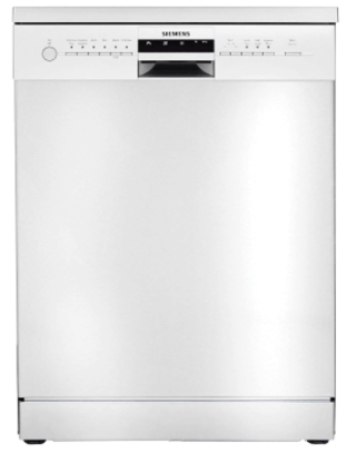 Siemens Dishwasher Price In India