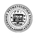 Ελληνική Ρευματολογική Εταιρεία