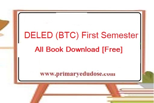 DELED (BTC) First Semester All Book Download
