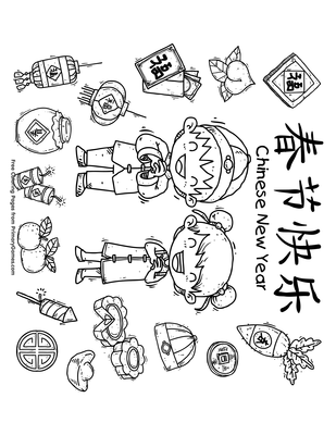 Kids Celebrating Chinese New Year Coloring Page Free Printable Pdf From Primarygames