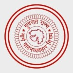 GSRTC Clerk, Jr Assistant, Traffic Inspector Waiting List Selection List 2017