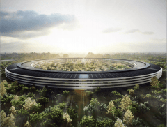 Apple 2 Campus_2