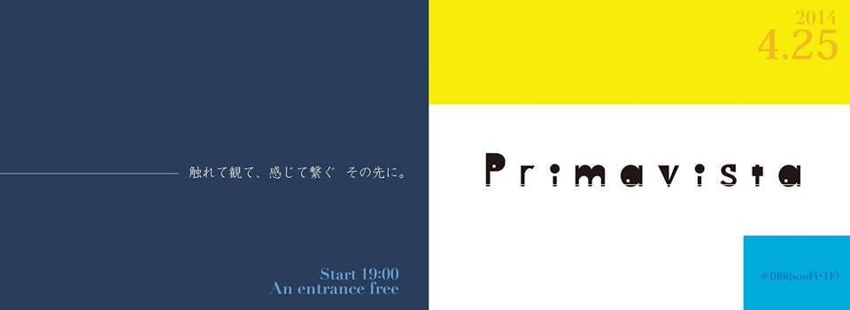 Primavista vol.2