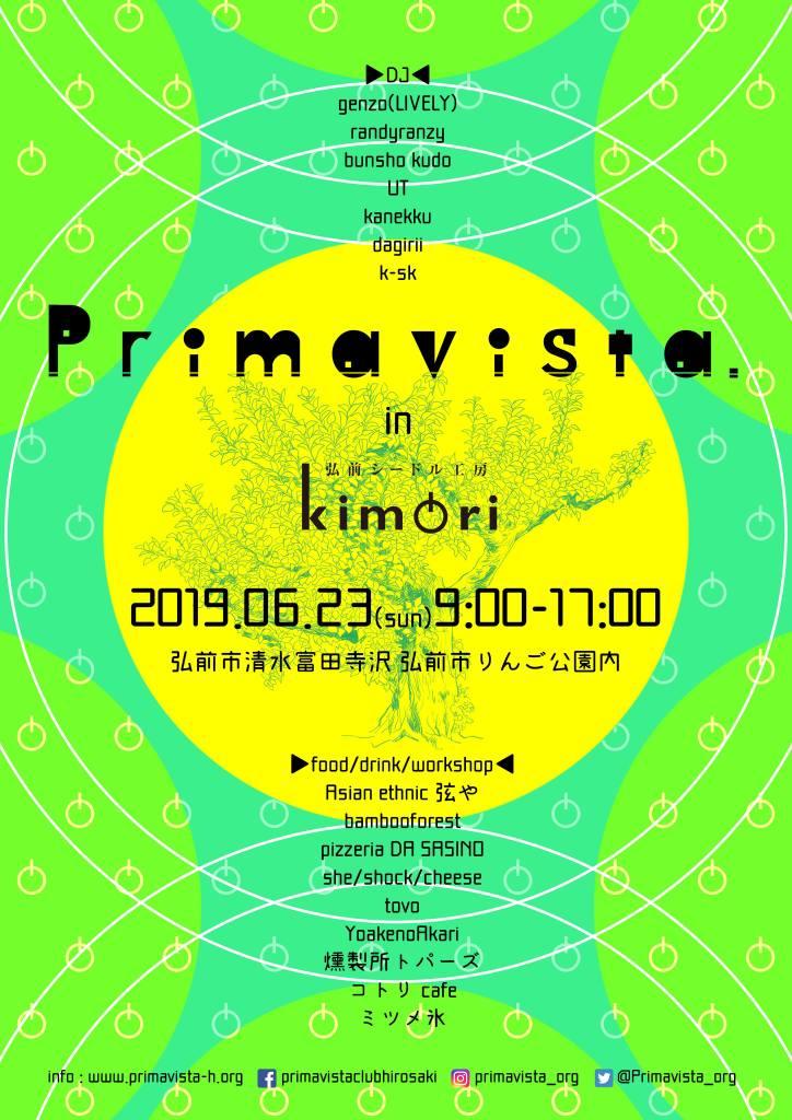 primavista_poster