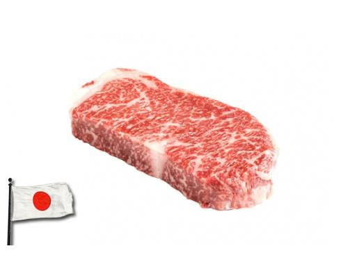 japanese wagyu striploin grade