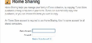 how to use itunes home sharing