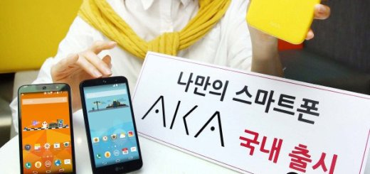 LG Launches AKA Smartphone Around The World