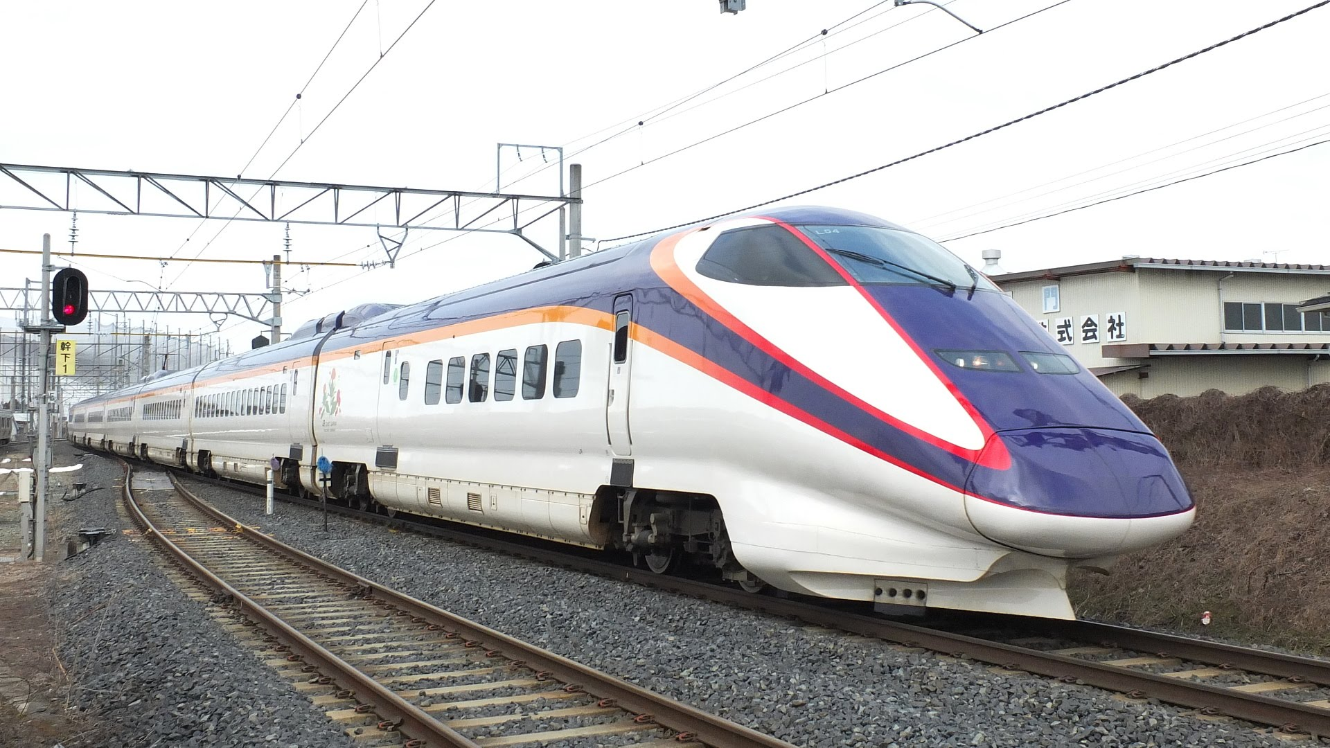 American Inventor Encourages Ghana To Develop Bullet Trains