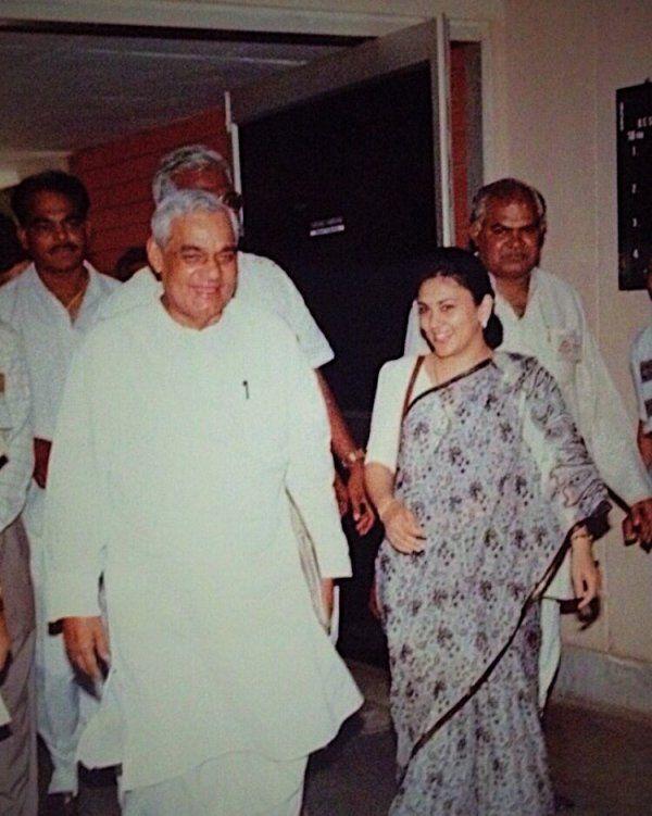 Dipika Chikhalia With Atal Bihari Vajpayee