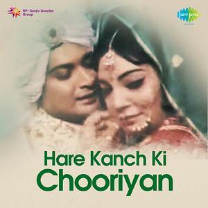 Hare Kaanch Ki Churiya (1998)